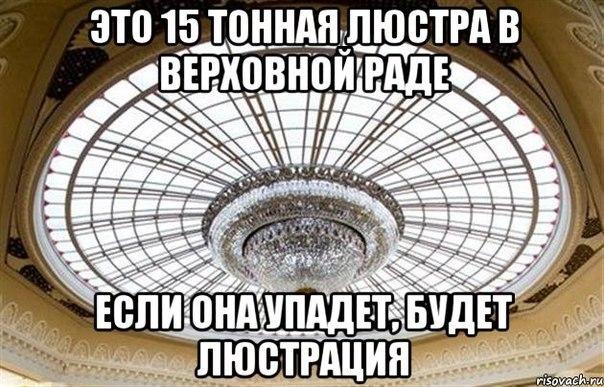 http://cs620218.vk.me/v620218463/129a2/saAtYpSKcGY.jpg