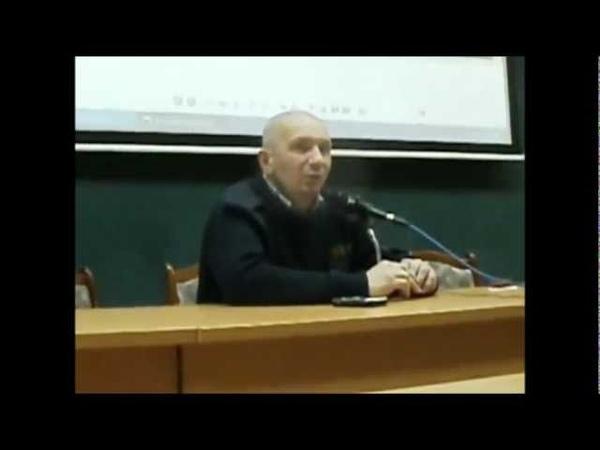 В.Чернобров о Рокфеллере