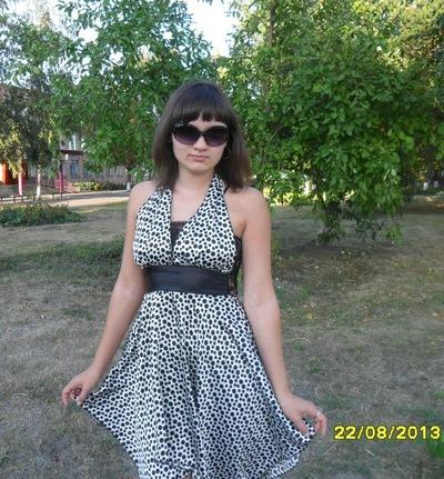 Настя Хафоева, 30 декабря , Тольятти, id107281727