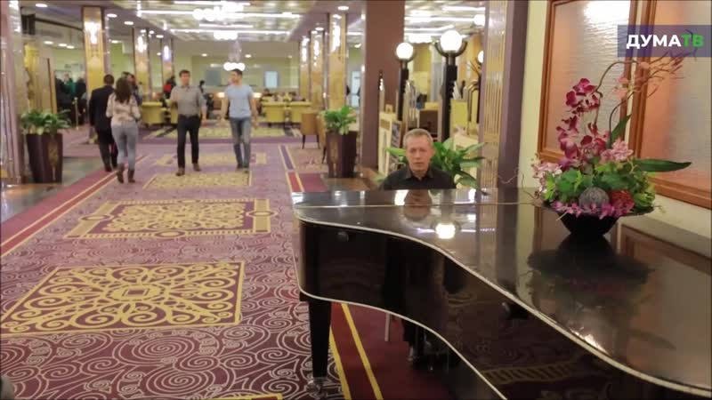 Россия 24 Парламентский час Классификация отелей Эфир от 24 марта 2019