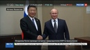 Новости на Россия 24 Путин прилетел на саммит ШОС
