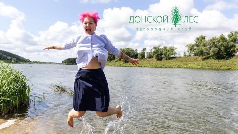 База отдыха Донской лес в Липецкой области банный марафон