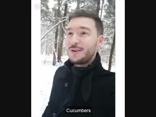 Русские и зима