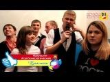 КВН 2013: праздник смеха в Курской ГСХА