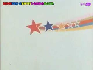 All Super Sentai Opening part 1 ( Goranger - Magiranger )