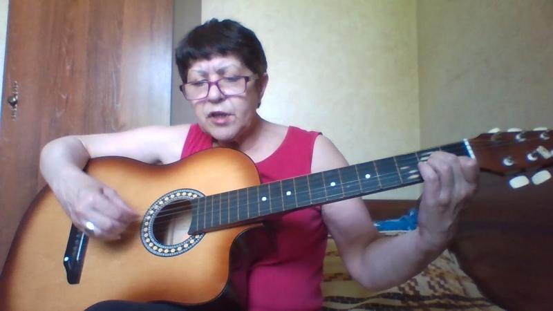 Засяду я за словари слова и музыка Галина Москаленко