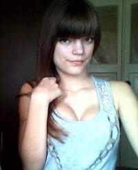 Ангелина Владимирова, 22 декабря 1996, Приморско-Ахтарск, id208451189