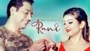 Rani Rai Jujhar Full Song Sarika Basu T Jay Tindi Latest Punjabi Songs 2018