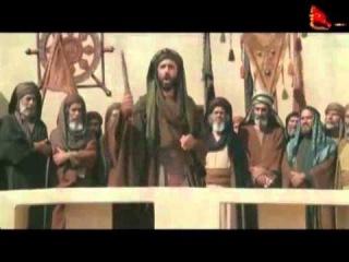Şehidler Efendisi İmam Hüseyin Kerbela 1. Bölüm