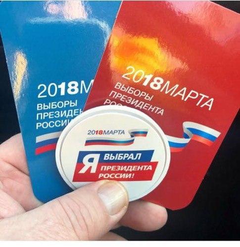 Евгений Плющенко | Москва