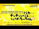Baka Dakedo Chinchin Shaburu no Dake wa Jouzu na Chii chan 01 Türkçe Altyazılı Hentai