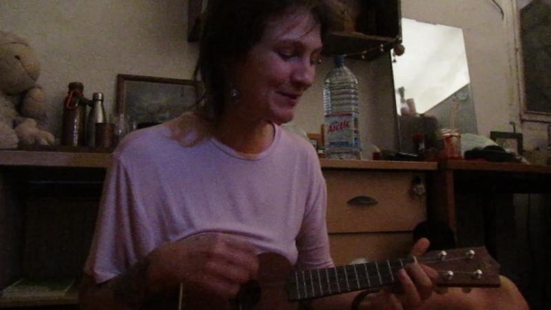 Самоделкина поёт Чёморае