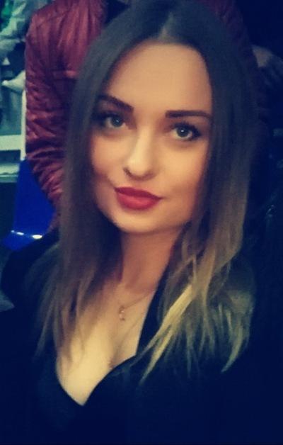 Dasha Kochetkova