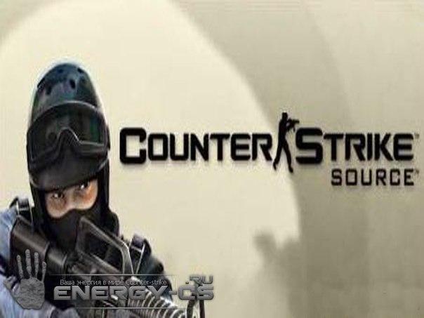 Все для css l cs1.6 l Читы для cs lwh для css l. counter strike source s