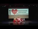 Танцевальный коллектив Девчата танец Игрушки.