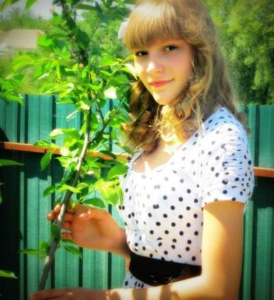 Алина Лавриненко, 5 сентября 1997, Минск, id142129260