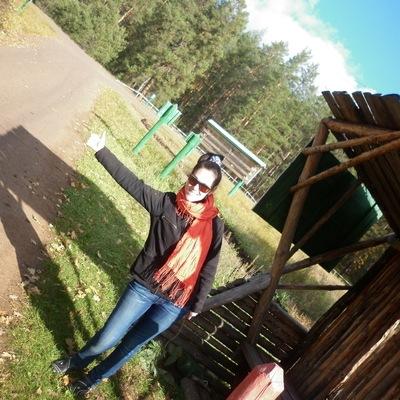Мария Самойлович, 14 февраля , Екатеринбург, id11489621