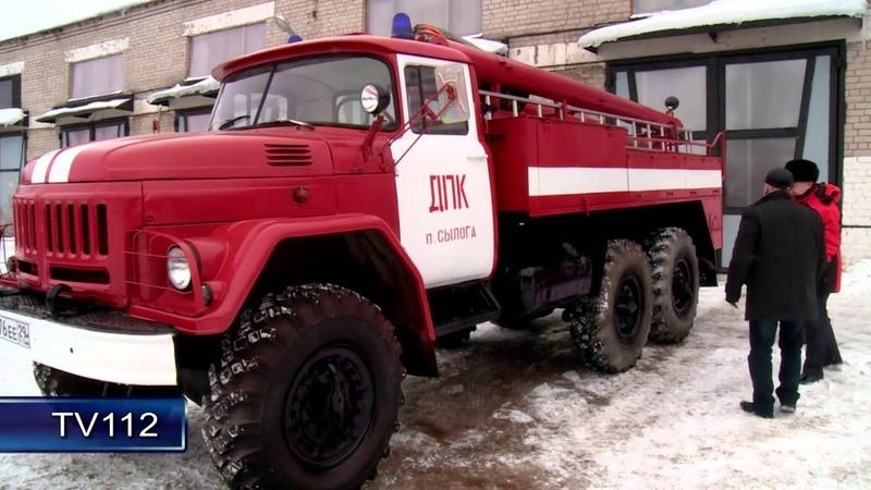 TV112 Добровольная пожарная команда поселка Сылога Пинежского района Архангельской области получила