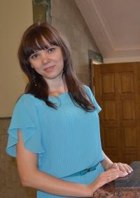 Эльза Мусабирова, 31 января 1987, Уфа, id26671862