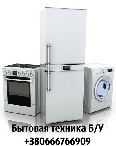 e7567ae0e185 Бытовая техника б у в Луганске   ВКонтакте