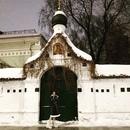 Кристина Андрейчикова фото #22