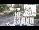 Эндуро спринт Балахна Beta RR 350