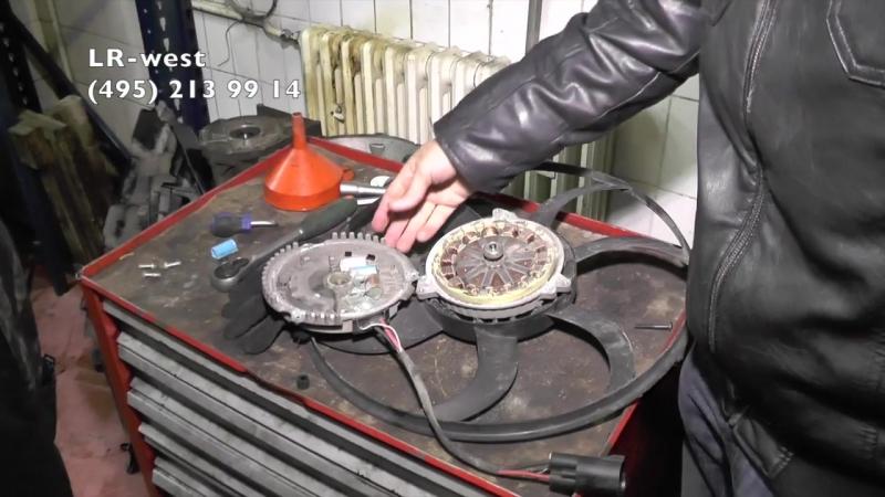 Неисправность дополнительного вентилятора охлаждения двигателя на Рендж Ровер 5.0