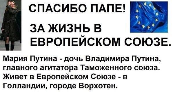 """В Крыму сожгли гомосексуалистов: """"Мы лично русские люди. Для нас Россия дорога"""" - Цензор.НЕТ 5399"""
