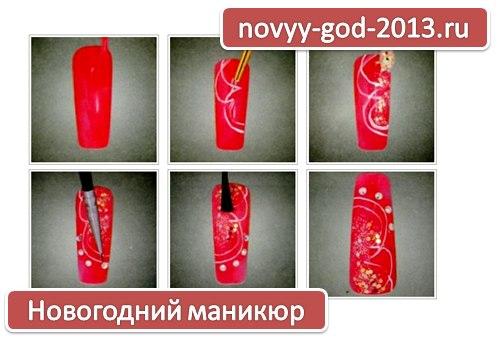 Маникюр новогодний 2013