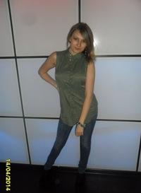 Екатерина Гиздуллина
