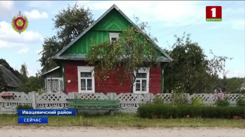 Мужчина, который застрелил милиционера в Ивацевичском районе, задержан