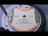 Джаз-оркестр пу Б.Дросте Тогда (медлен.фокстрот) (1958)