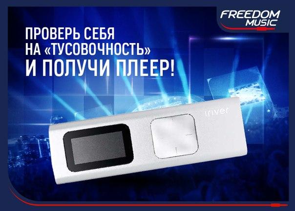 http://cs416729.vk.me/v416729636/4f40/jlcVhEfSrRQ.jpg