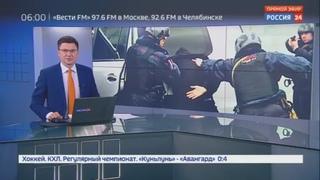 Новости на Россия 24 • В Сочи задержали мужчину, стрелявшего из автомата на Новый год