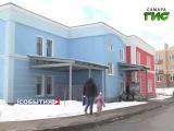 Открытие новых корпусов детского сада