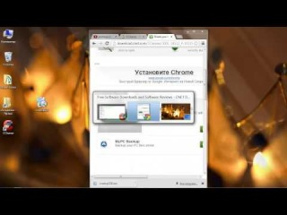 Install and review of CCleaner v3.28.1913 [Установка и обзор]