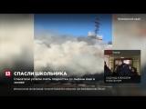 В Приморском крае спасли 15 - летнего подростка с оторвавшейся от берега льдины