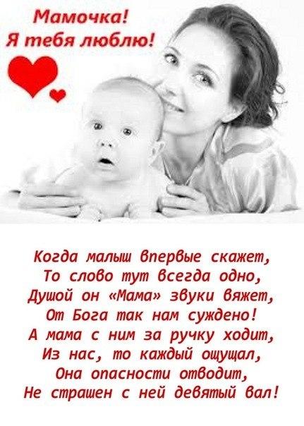 мама и я картинки