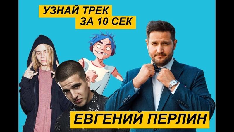 ЧСУМ 4 Перлин   Ведущий Макаёнка 9 об отказе Тима Белорусских, Корже и Евровидении