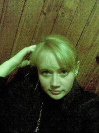 Світлана Логажевська, 31 июля 1989, Ивано-Франковск, id190854879