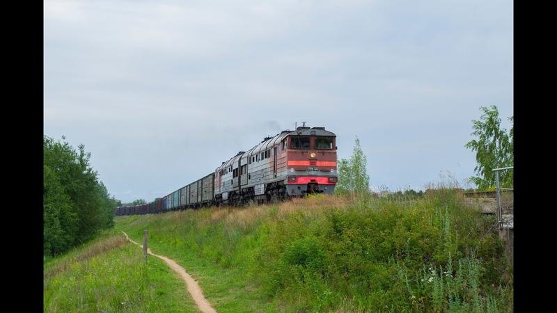 Тепловоз 2ТЭ116-1400 с грузовым поездом, Савёлово