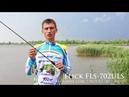 Доступные ультралайтовые спиннинги Golden Catch Flick! Розыгрыш спиннинга Flick FLS-702ULS!