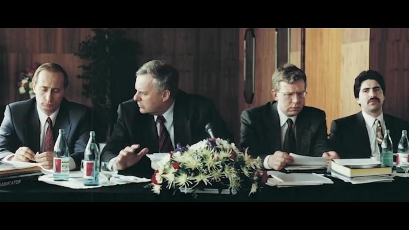 Дело Собчака смотреть онлайн без регистрации