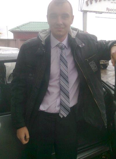Илья Уздалев, 23 декабря 1992, Кострома, id151113563
