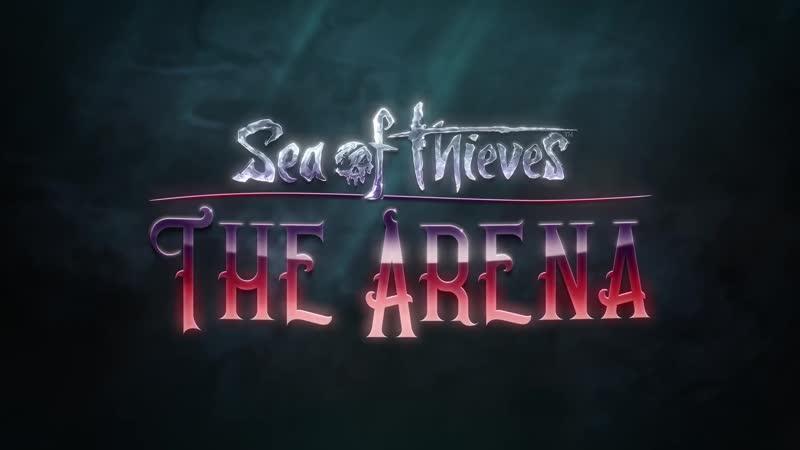 Sea of Thieves - анонс соревновательного режина Арена