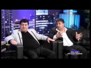 Mer Show-Tatul Avoyan ev Seroj Avoyan