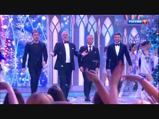 Дима Билан, Валерий Меладзе, Леонид Агутин и Сергей Лазарев («Голубой огонек 2019»)