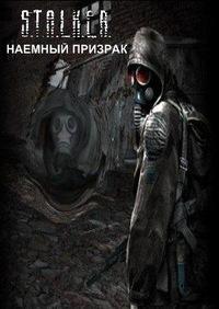 Давыд Галиулин, 11 июня , Мурманск, id189530331