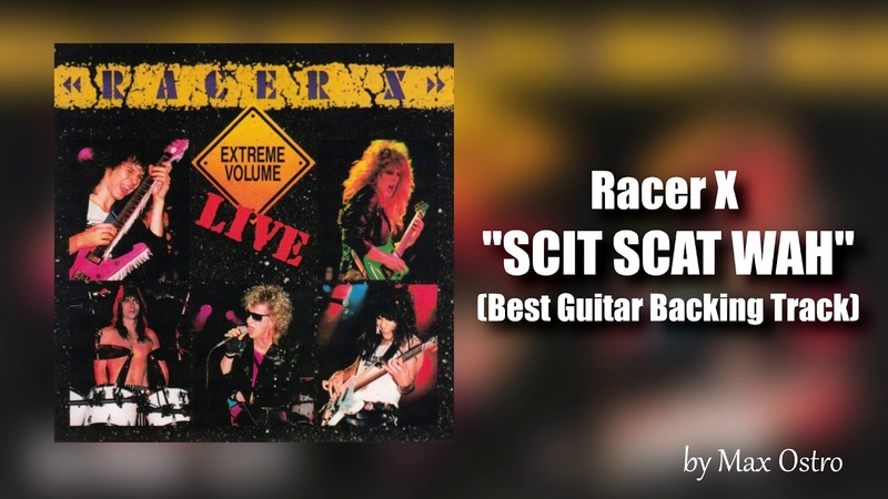 Racer X Scit Scat Wah Best Guitar Backing Track