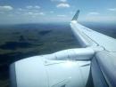 Заход на посадку в Международный аэропорт Магас